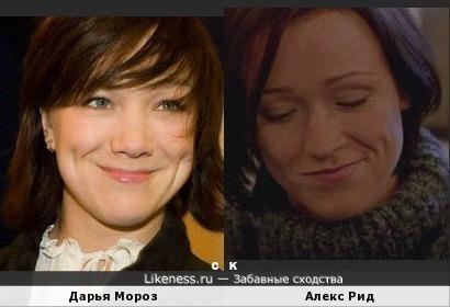 Дарья Мороз и Алекс Рид
