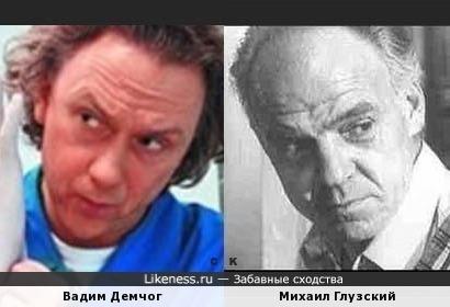 Вадим Демчог и Михаил Глузский