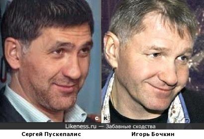 Сергей Пускепалис и Игорь Бочкин