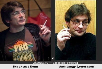 Курят шансона певцы, курят рассказов чтецы... Владислав Копп и Александр Домогаров