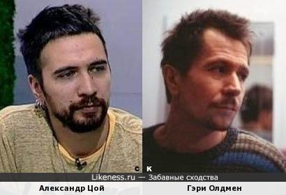 Александр Цой и Гэри Олдмен