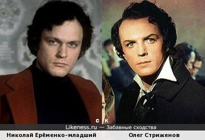 Николай Ерёменко-младший и Олег Стриженов