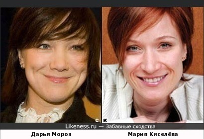 Дарья Мороз и Мария Киселёва