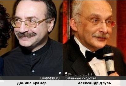 Даниил Крамер и Александр Друзь