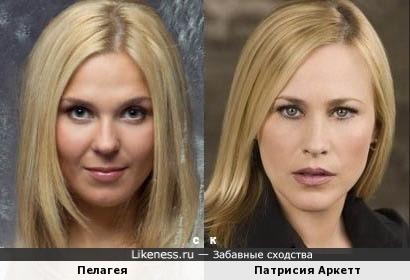 Пелагея и Патрисия Аркетт