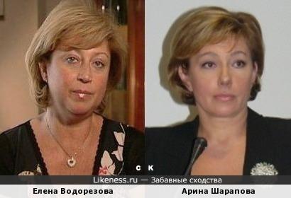 Елена Водорезова и Арина Шарапова
