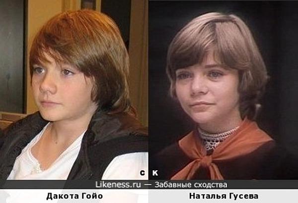 Дакота Гойо и Наталья Гусева