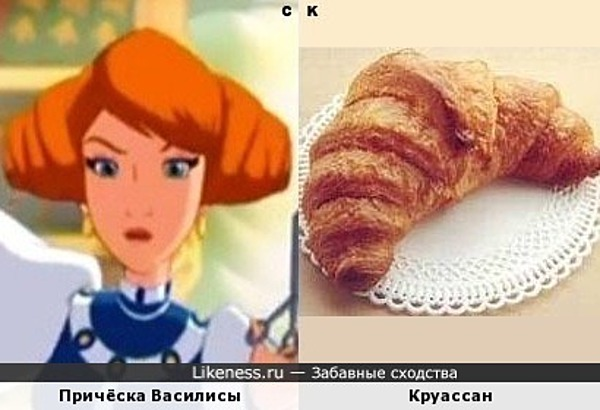 Причёска Василисы и Круассан
