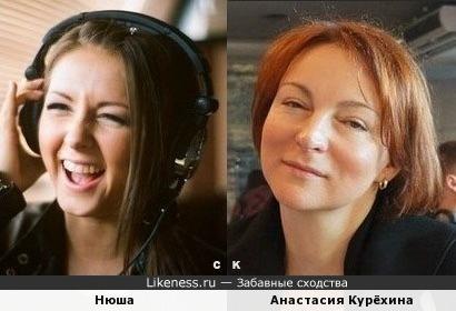 Нюша и Анастасия Курёхина