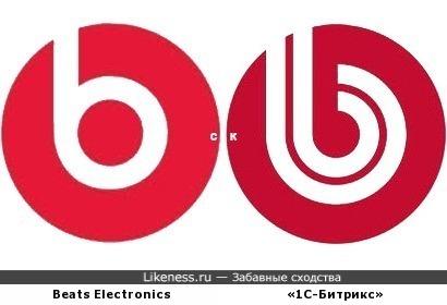 Beats Electronics и «1С-Битрикс»