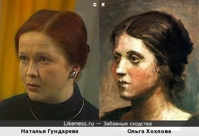Наталья Гундарева и Ольга Хохлова