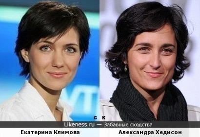 Екатерина Климова и Александра Хедисон