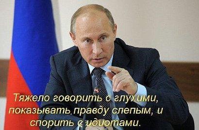 Картинки по запросу Путин россия пойдёт до конца защищая свои интересы