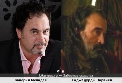 Валерий Меладзе и Ходжадурды Нарлиев