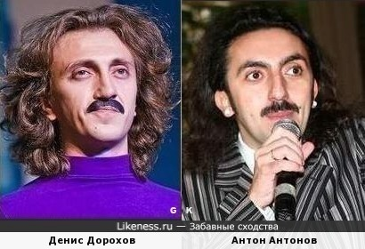 Денис Дорохов и Антон Антонов