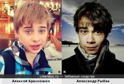 Алексей Красножон и Александр Рыбак