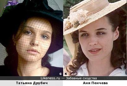 Татьяна Друбич и Аня Пенчева