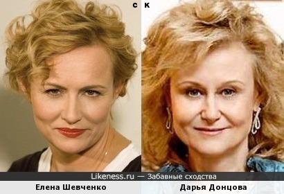 Елена Шевченко и Дарья Донцова