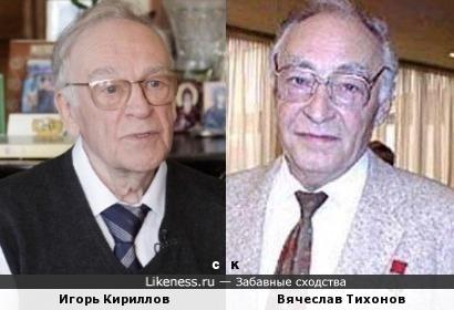Игорь Кириллов и Вячеслав Тихонов