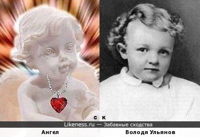 Ангел и Володя Ульянов