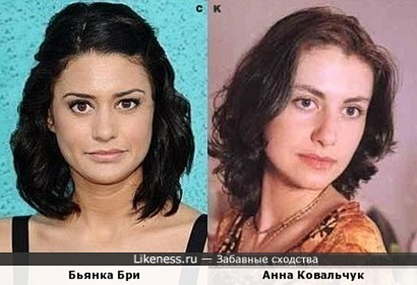 Анна Ковальчук и Бьянка Бри