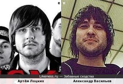 Артём Лоцких и Александр Васильев