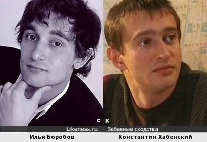 Илья Боробов и Константин Хабенский