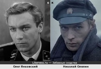 Олег Янковский и Николай Олялин