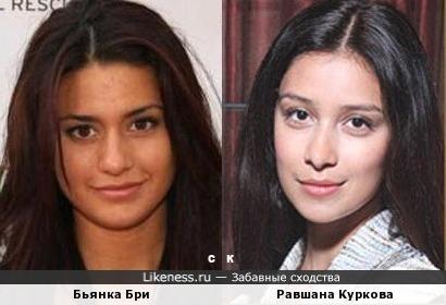Бьянка Бри и Равшана Куркова