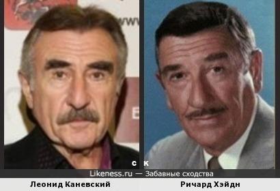 Леонид Каневский и Ричард Хэйдн