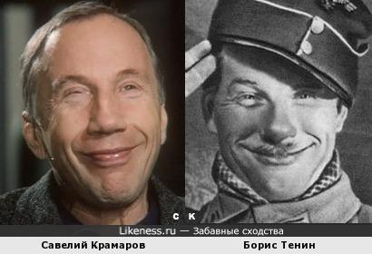 Савелий Крамаров и Борис Тенин