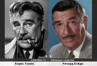 Борис Тенин и Ричард Хэйдн