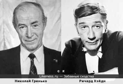 Николай Гринько и Ричард Хэйдн