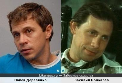 Павел Деревянко и Василий Бочкарёв