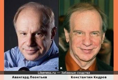 Авангард Леонтьев и Константин Кедров