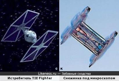 Истребитель TIE Fighter и Снежинка под микроскопом