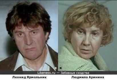 Леонид Ярмольник и Людмила Аринина