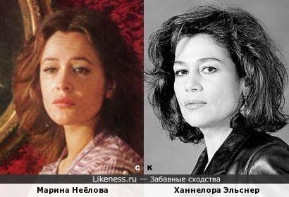 Марина Неёлова и Ханнелора Эльснер