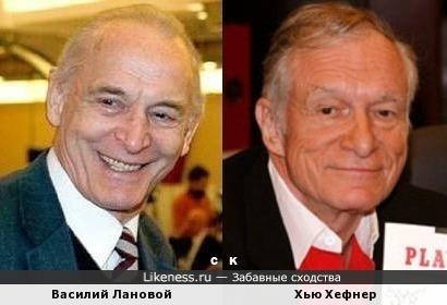Василий Лановой и Хью Хефнер