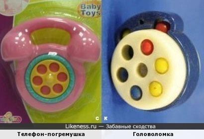 Телефон-погремушка и Головоломка