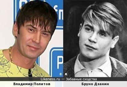 Владимир Политов и Бруно Дзанин