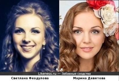 Светлана Феодулова и Марина Девятова