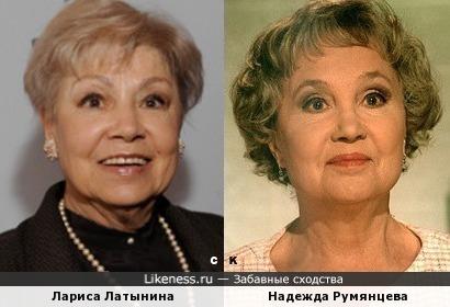 Лариса Латынина и Надежда Румянцева