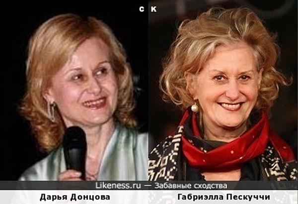 Дарья Донцова и Габриэлла Пескуччи