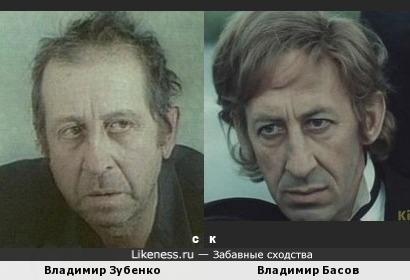 Владимир Зубенко и Владимир Басов