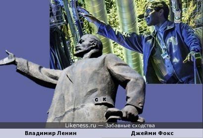 Владимир Ленин и Джейми Фокс