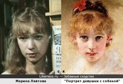 """Марина Левтова и """"Портрет девушки с любимой собакой"""""""