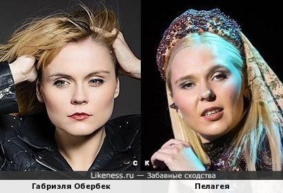 Габриэля Обербек и Пелагея