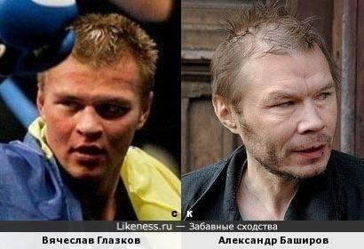 Вячеслав Глазков и Александр Баширов