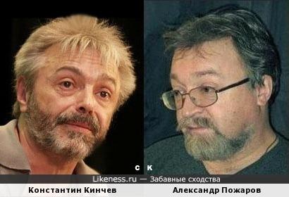 Константин Кинчев и Александр Пожаров